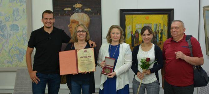 Велико признање за румски Завичајни музеј