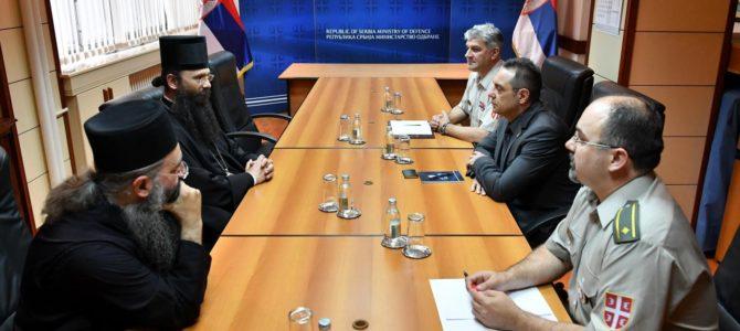 Састанак Министра одбране и новог Епископа војног