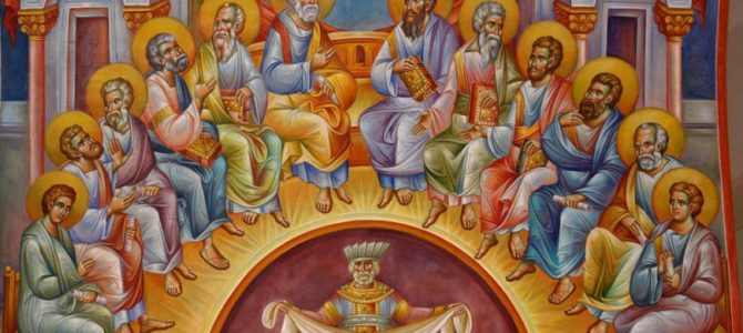 Духови – Силазак Светог Духа на Апостоле