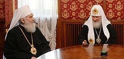 Пријем поводом имендана Свјатјејшег Патријарха г. Кирила