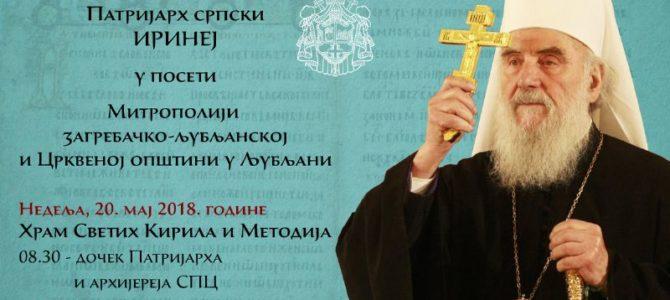 Патријарх Иринеј у недељу у Љубљани