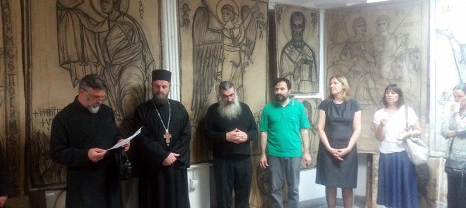 Отворена изложба завршних радова Академије за црквене уметности и консервацију