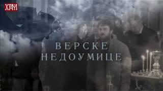 Професори Београдске богословије аутори емисија на ТВ Храм
