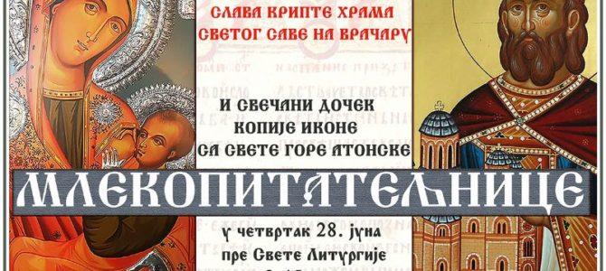Дочек Млекопитатељнице на Видовдан – славу цркве у крипти Светосавског храма