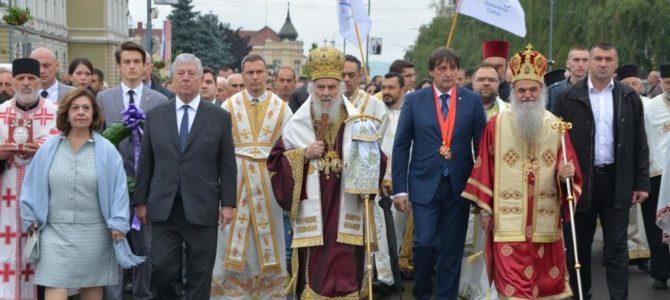 Видовдан свечано прослављен у Крушевцу