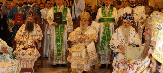 Хиротонисан архимандрит Стефан у Епископа ремезијанског