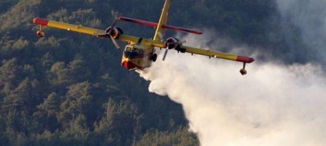 Два пожара у околини Хиландара, ватра успешно угашена