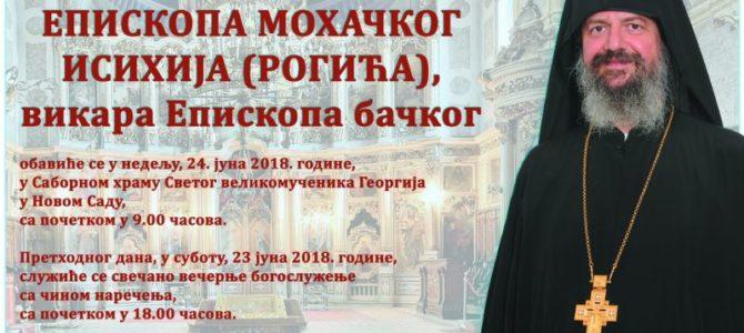 Наречење и хиротонија изабраног Епископа мохачког г. Исихија