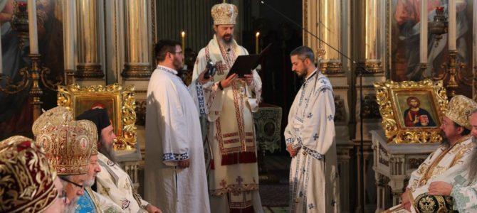 Хиротонисан Епископ мохачки г. Исихијe
