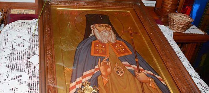 Патријарх Иринеј служи 11. јуна на ВМА поводом славе