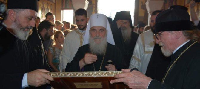 Наречење архимандрита Методија за Епископа диоклијског