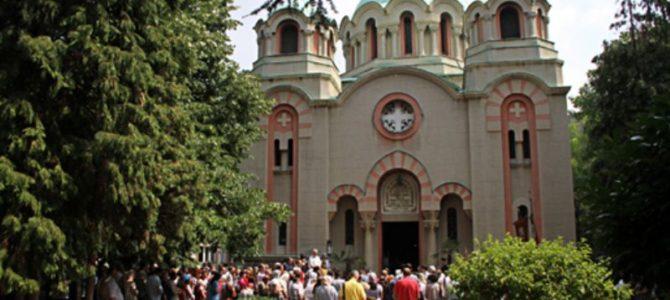 У Храму у Хумској обележавање 100 година од страдања Романових