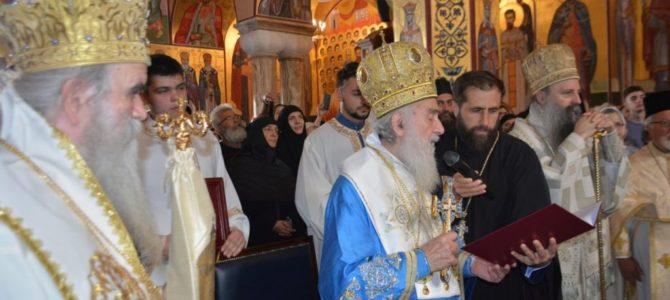 ТВ Храм: Хиротонија Епископа диоклијског г. Методија