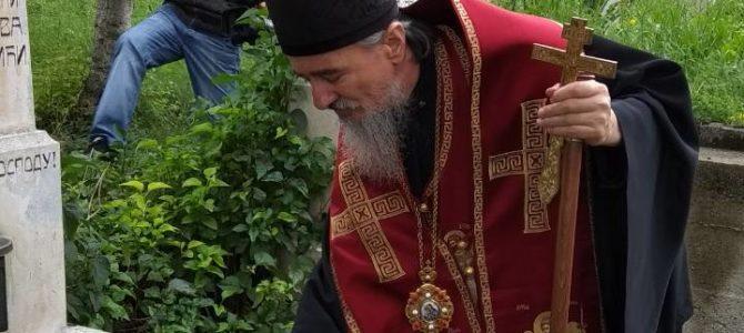 Парастос Патријарху српском Варнави