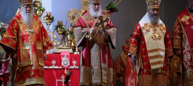 Стогодишњица страдања Свете царске породице Романов