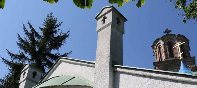 Српска и Руска Црква заједно славе Дан породице, брака и верности