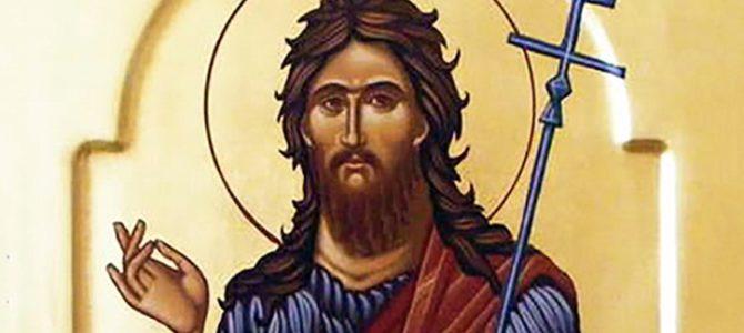 Сутра празнујемо Рођење Светог Јована Крститеља