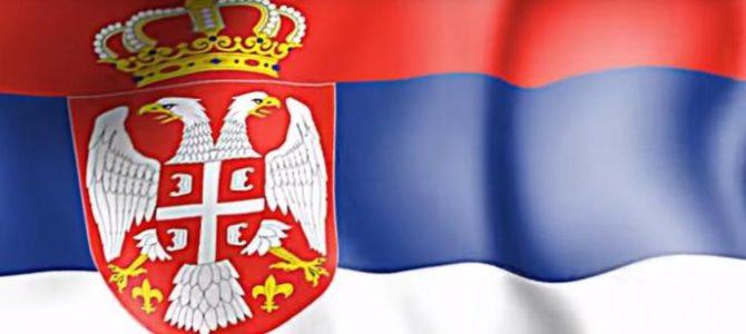 Први пут у историји САД: Молитва српског владике на отварању Представничког дома америчког Конгреса