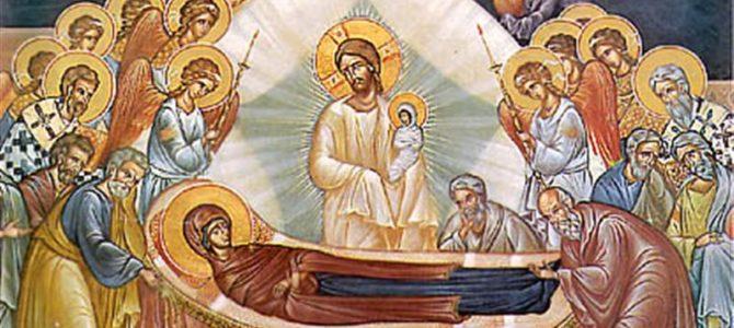 Успење Пресвете Богородице – Велика Госпојина
