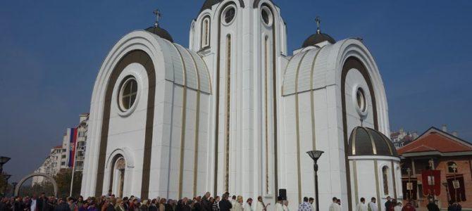 Патријарх Иринеј 8. августа на слави Храма на Чукарици