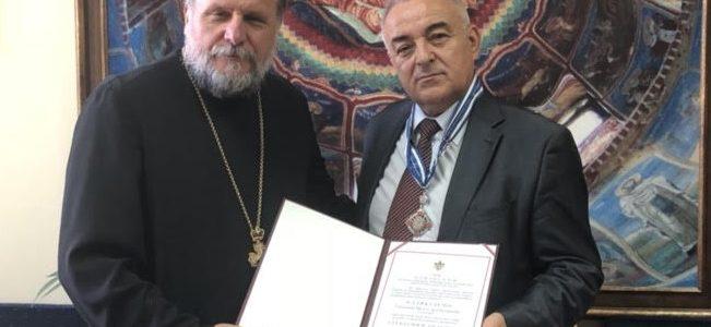 Др Радојевићу уручен орден Светог Петра Дабробосанског