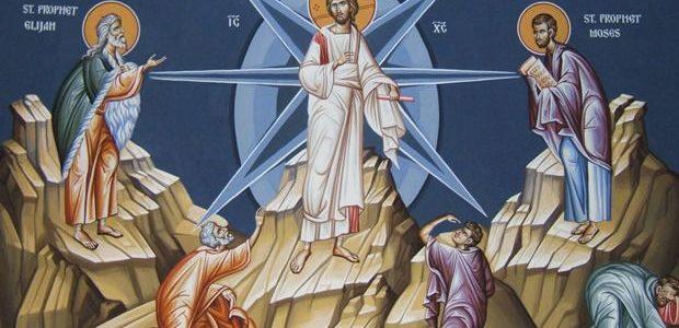 Празник Преображења Господњег у Београду