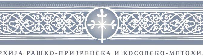 Апел свештенства и монаштва Епархије рашко-призренске