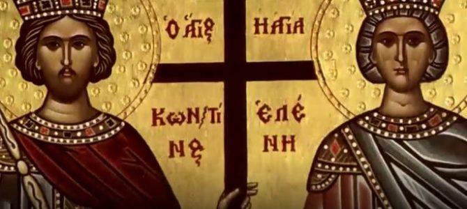О налажењу Часног Крста – Крстовдан