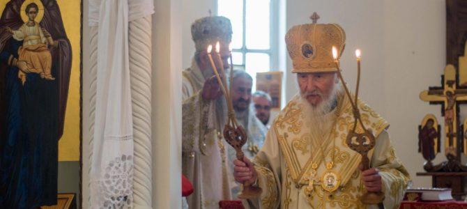 Централна прослава Новомученика јасеновачких