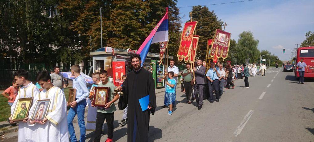 Недеља у спомен бешчанским мученицима и стогодишњица победе у Великом рату