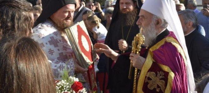 Патријарх српски г. Иринеј у Босанском Петровцу
