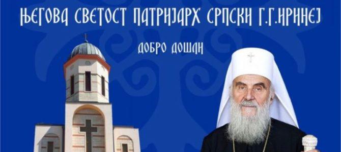 Патријарх Иринеј 9. септембра освештава Храм у Бихаћу
