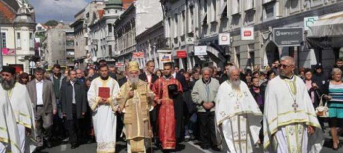 Патријарх Иринеј на Крстовдан у Земуну