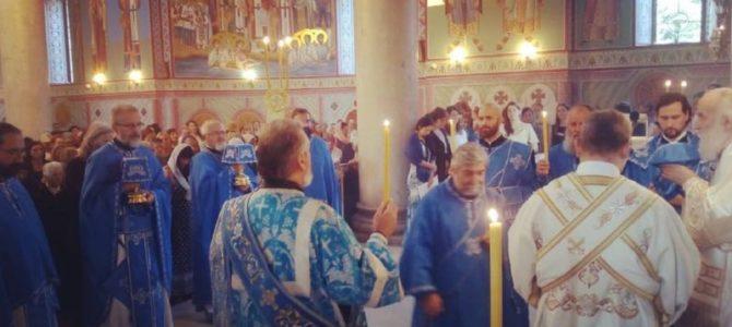 """Патријарх Иринеј: """"Свети Александар – пример хришћанског владара!"""""""