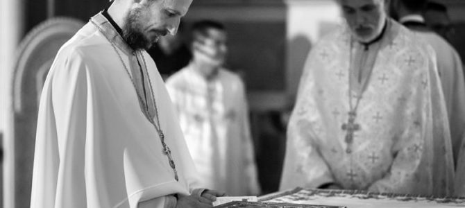 Наречење изабраног Епископа захумско-херцеговачког и приморског г. Димитрија
