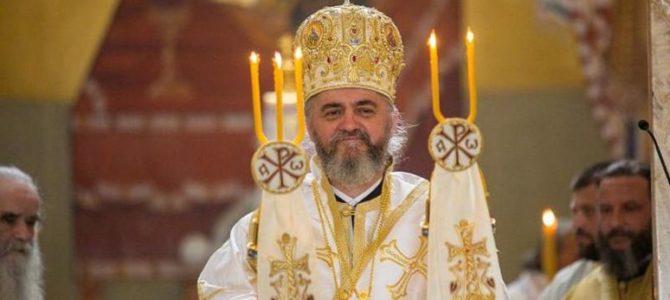 Приступна беседа Епископа буеносајреског и јужно-централноамеричког г. Кирила (Бојовића)