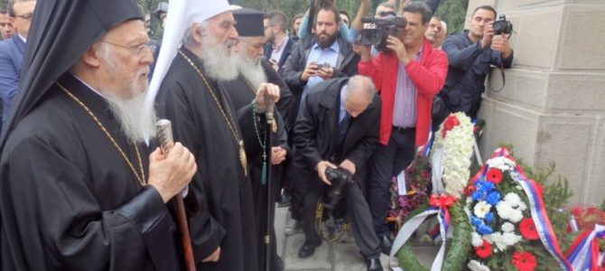 Патријарси Вартоломеј и Иринеј посадили дрво мира у Зејтинлику у част стогодишњице пробоја Солунског фронта