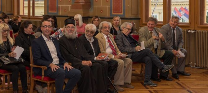 150 година Прве српске читаонице у Сремским Карловцима