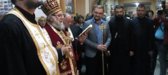 Епископ сремски г. Василије освештао мозаик Белог анђела у Новим Карловцима