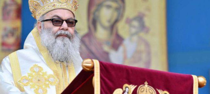 Његово Блаженство Патријарх антиохијски и свега Истока г. ЈОВАН X у посети Српској Православној Цркви