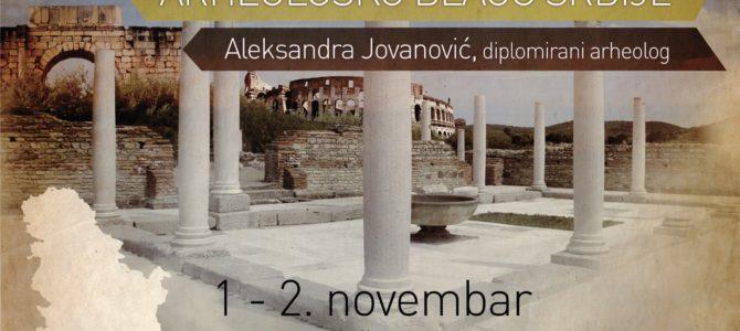"""Циклус предавања """"АРХЕОЛОШКО БЛАГО СРБИЈЕ"""" у Завичајном музеју Рума"""