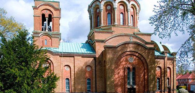 Јубилеји цркве Светог кнеза Лазара у Бирмингему