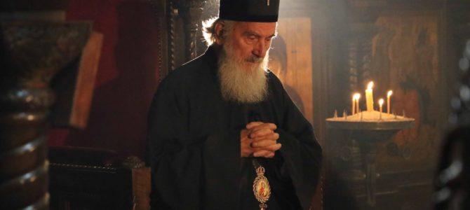 Изјава Његове Светости Патријарха српског г. Иринеја поводом политичких промена у Црној Гори
