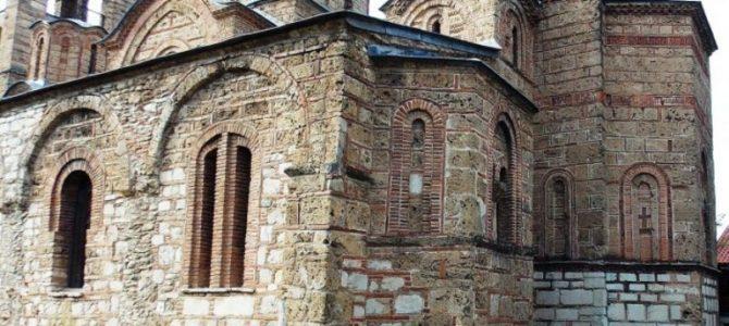 Претње депортацијом монасима са Косова и Метохије