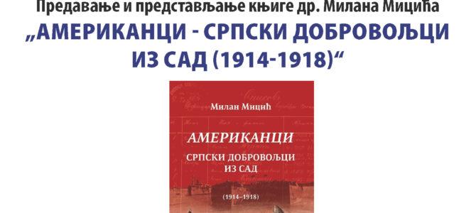"НАЈАВА: Предавање ""Американци – српски добровољци из САД 1914. – 1918."""