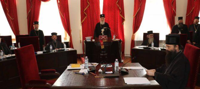 Саопштење Светог Архијерејског Сабора о Косову и Метохији