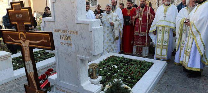 Годишњица упокојења Патријарха српског Павла