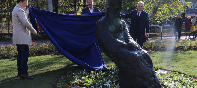 Београд памти патријарха Павла