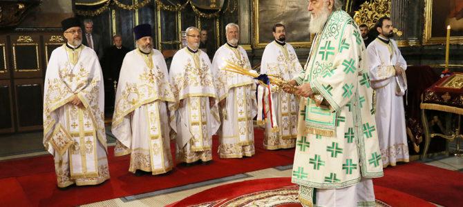 Слава Саборне цркве Светог архангела Михаила у Београду