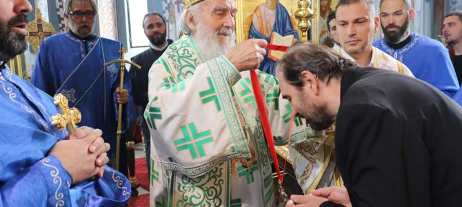 Слава цркве Светог Стефана Дечанског у Железнику
